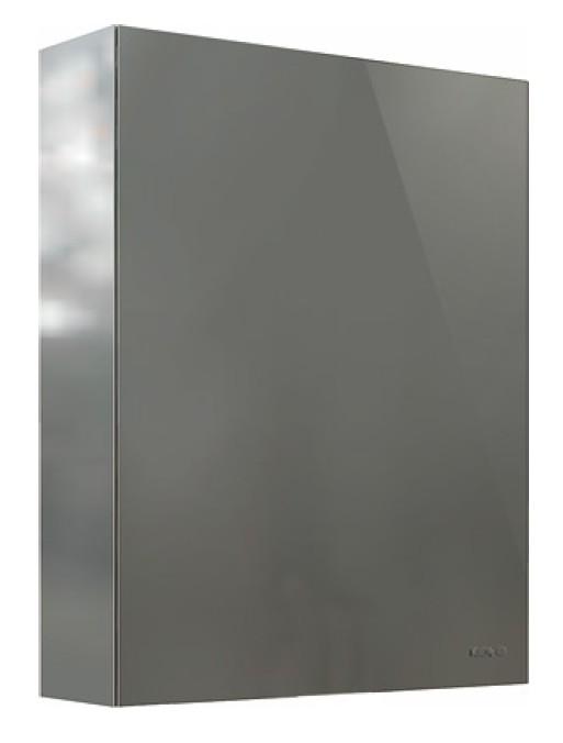 Dulap cu oglinda Kolo Twins 60x70x15 cm inchidere lenta si 2 rafturi de sticla ajustabile