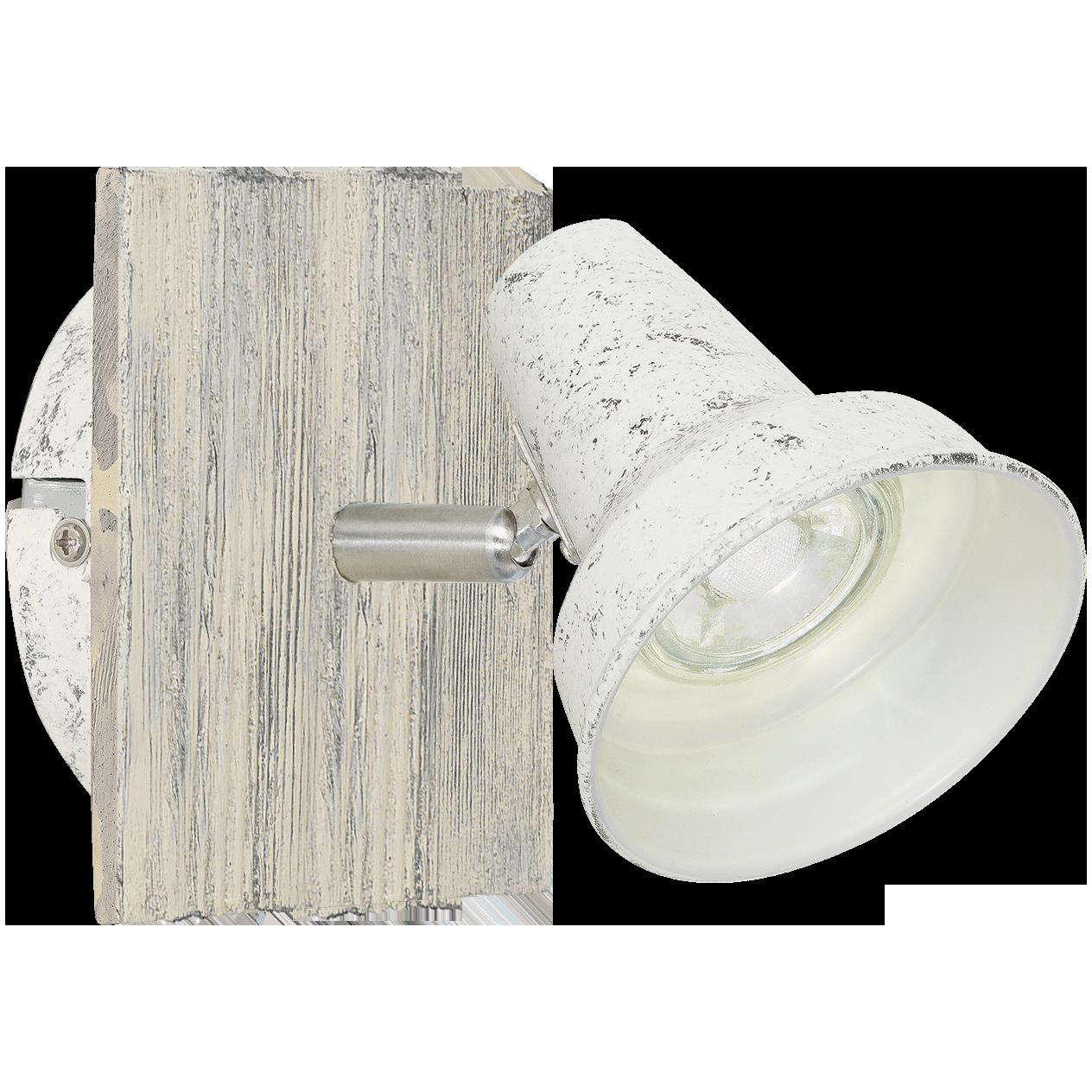 Aplica de perete Eglo Trend Filipina 1 1 x 3.3W 12x12cm otel-lemn alb poza