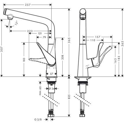 Baterie bucatarie Hansgrohe Metris Select M71 320, finisaj inox optic