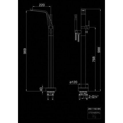 Baterie cada cu montaj pe pardoseala Steinberg seria 260, necesita corp ingropat, Brushed Nickel