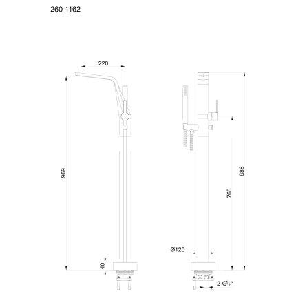 Baterie cada cu montaj pe pardoseala Steinberg seria 260, necesita corp ingropat, Rose Gold