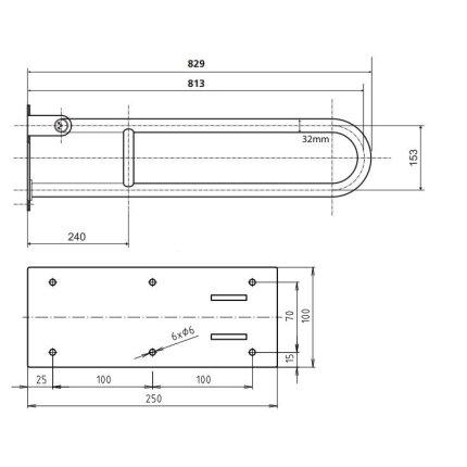 Bara reversibila de sustinere U 81.3 cm Bemeta Help alb