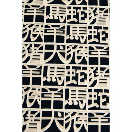 Perna decorativa Missoni Oroscopo 40x40cm, culoare 3
