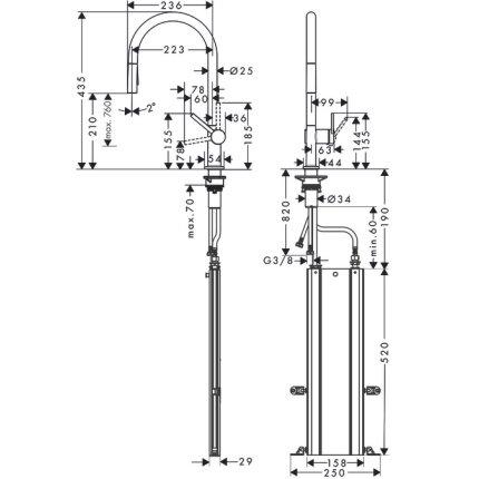 Baterie bucatarie Hansgrohe Talis M54 210, dus extractibil, doua tipuri de jet si sBox