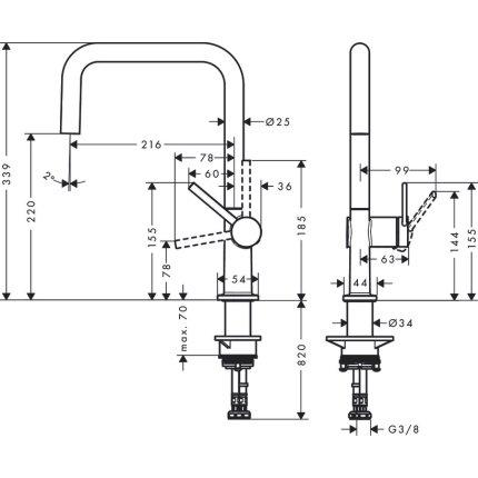 Baterie bucatarie Hansgrohe Talis M54 U 220 crom