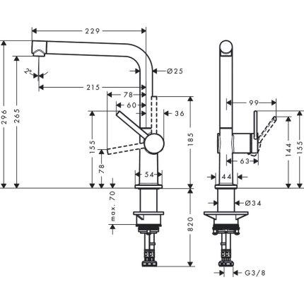 Baterie bucatarie Hansgrohe Talis M54 270 negru mat