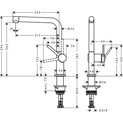 Baterie bucatarie Hansgrohe Talis M54 270, finisaj inox optic