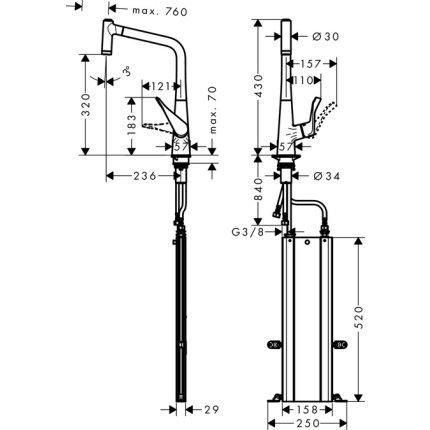 Baterie bucatarie Hansgrohe M7116-H320, ComfortZone 320, dus extractibil cu doua tipuri de jet, crom