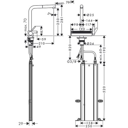 Baterie bucatarie Hansgrohe Aquno Select M81 250, dus extractibil, doua tipuri de jet, sBox si strecuratoare multifunctionala