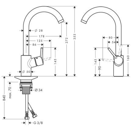 Baterie bucatarie Hansgrohe M521-H270, ComfortZone 270, pipa rotativa, crom