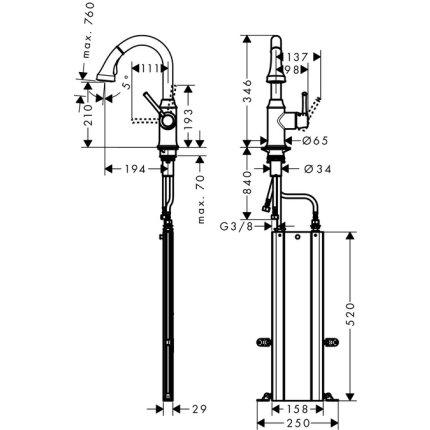 Baterie bucatarie Hansgrohe M5316-H210, ComfortZone 210, dus extractibil cu doua tipuri de jet, crom