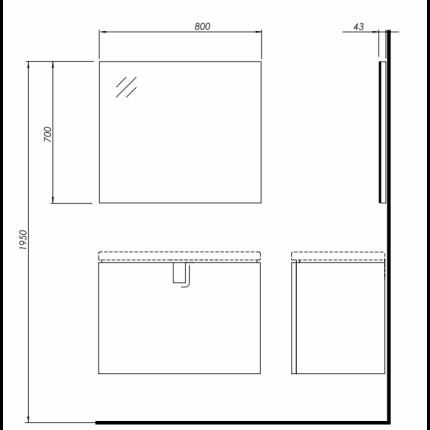 Oglinda simpla Kolo Twins 80x70x4.2cm