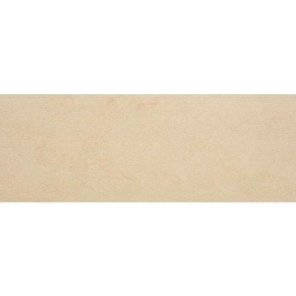 Gresie portelanata rectificata FMG Marmi Classici 60x30cm, 9mm, Crema Marfil Select Levigato