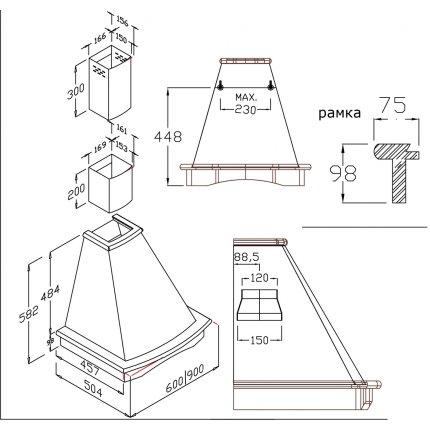 Hota semineu Teka Nubero 90cm, 3 trepte, free outlet 650 m3/h, bej rustic