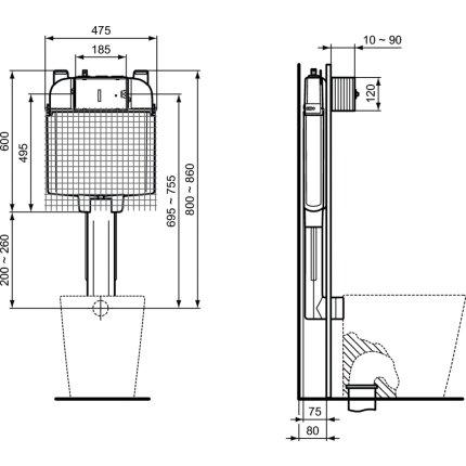 Rezervor incastrat Ideal Standard ProSys 80M de 8 cm grosime, actionare frontala