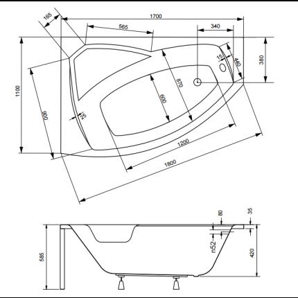 Cada asimetrica Besco Rima 170x110 cm varianta stanga