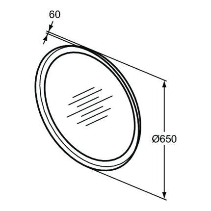 Oglinda rotunda Ideal Standard Conca 65cm, rama metalica si iluminare LED