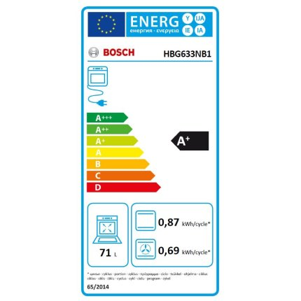 Cuptor electric incorporabil Bosch HBG633NB1 Serie 8, multifunctional 10 functii, 71 litri, EcoClean Direct, sticla neagra