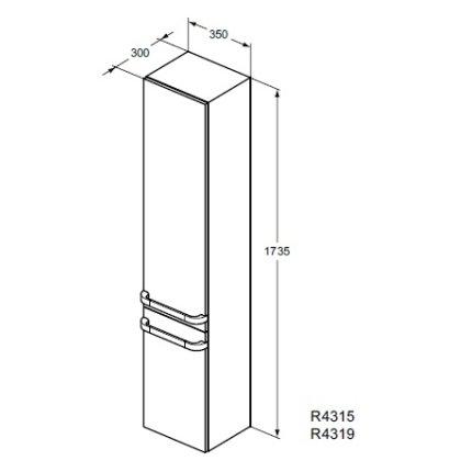 Dulap inalt suspendat Ideal Standard Tonic II alb lucios, 35cm latime, orientare dreapta