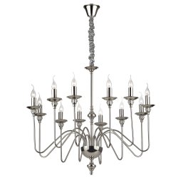 Candelabre & Lustre Lustra Ideal Lux Artu SP12, 12x40W, h 98-180cm, crom