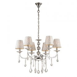 Candelabre & Lustre Lustra Ideal Lux Pantheon SP6, 6x40W, 70x80-145cm, crom